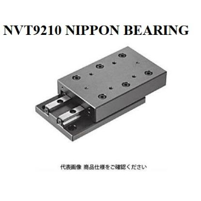 Picture of NVT9210 NIPPON BEARING